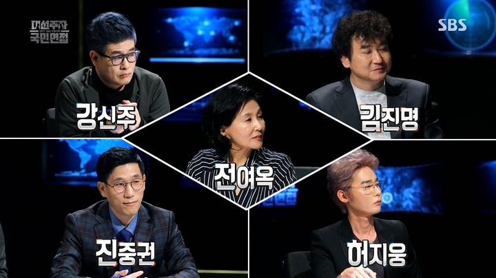SBS '대선주자 국민면접'의 패널들. 강신주, 김진명, 진중권, 전여옥, 허지웅.