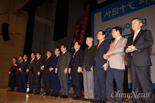 김관용 경상북도지사의 지지모임인 '용포럼' 창립식이 14일 오후 대구엑스포에서 열린 가운데 자유한국당 소속 TK지역 국회의원 11명이 참석했다.
