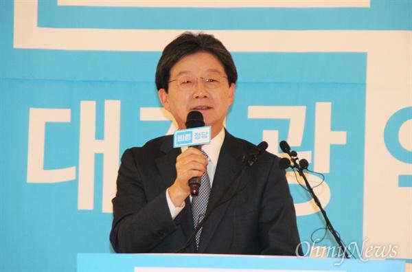 15일 오전 대전 중구 BMK웨딩에서 열린 바른정당 대전광역시당 창당대회에서 연설을 하고 있는 유승민 의원.