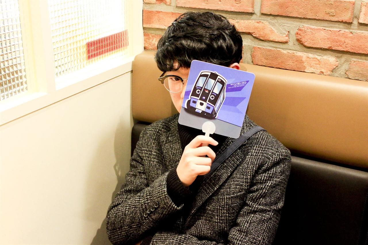정경훈 씨가 사진 촬영에 '반만' 응했다. 자신의 캐릭터 '상품'을 들고 한 컷.
