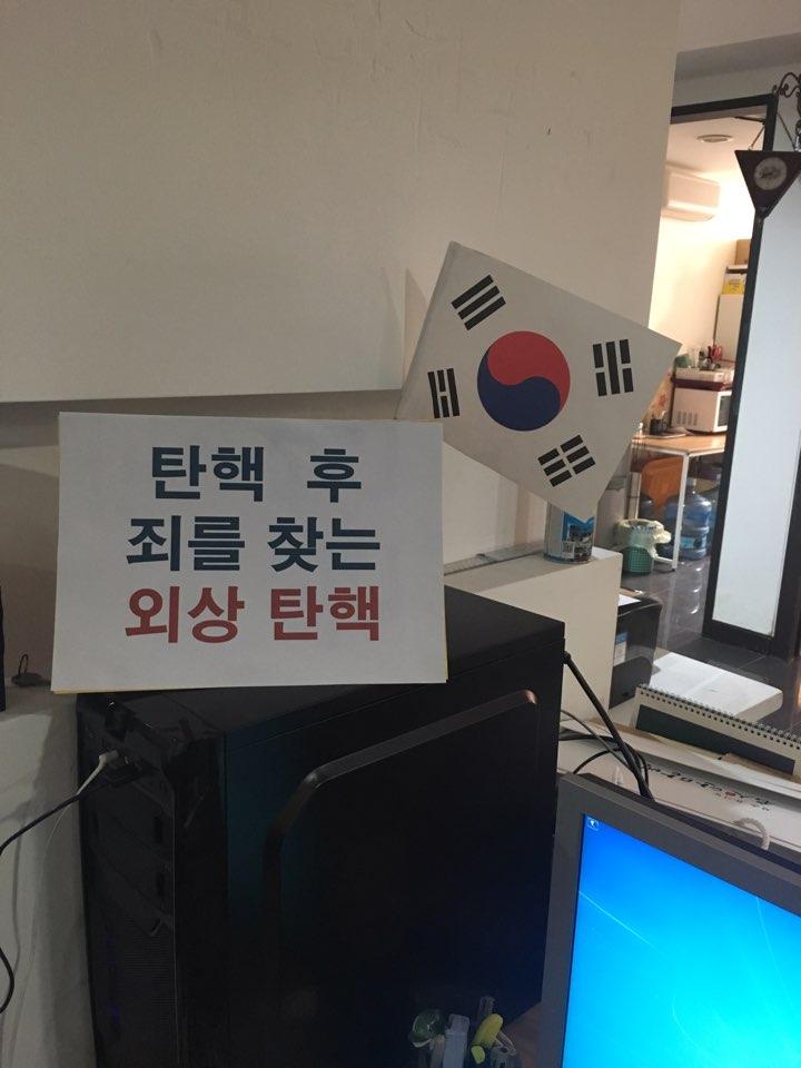 '애국시민기자교실?' 15일 오후 '애국 신문 시민 기자 교실'이 열린 사무실