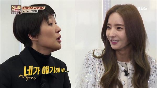 KBS의 새 '걸크러시' 예능. <하숙집 딸들>과 <언니들의 슬램덩크 시즌2>.
