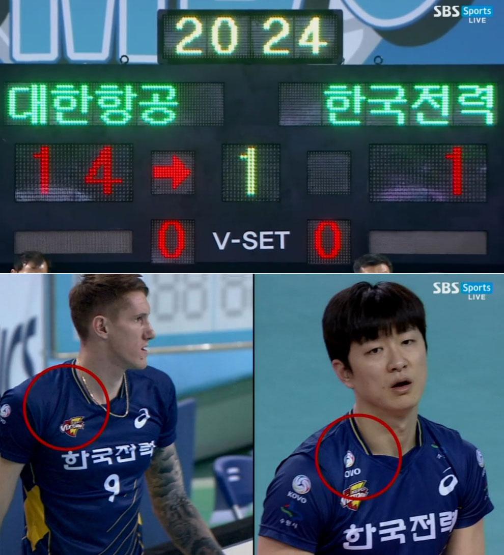 '14-1' 사라진 한국전력 점수(위) - '규정 위반 유니폼' 착용 강민웅(아래 오른쪽)