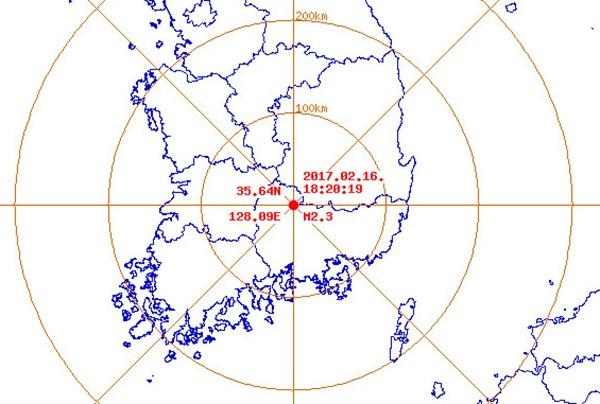 16일 오후 6시 20분 19초에 발생한 합천 지진.