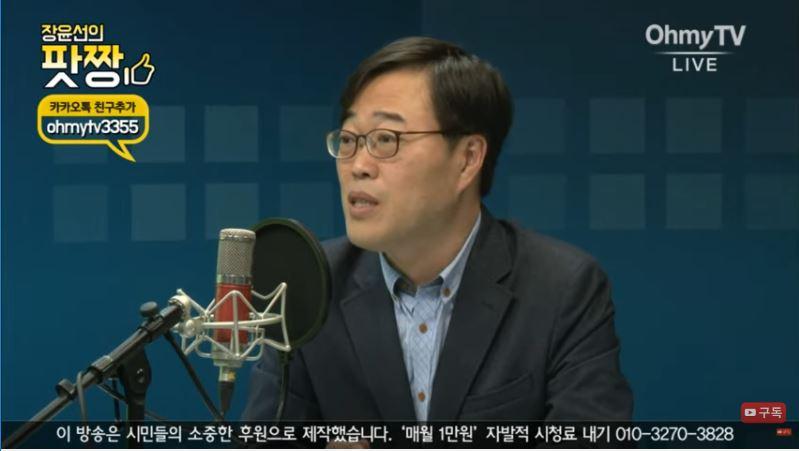 김기식 전 더불어민주당 의원