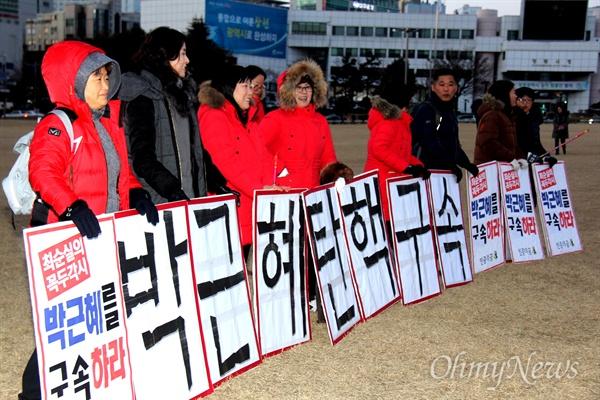 박근혜퇴진 경남운동본부는 16일 저녁 창원광장에서 '16차 박근혜퇴진 경남시국대회'를 열었다.