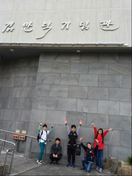 드디어 김만덕 기념관 도착