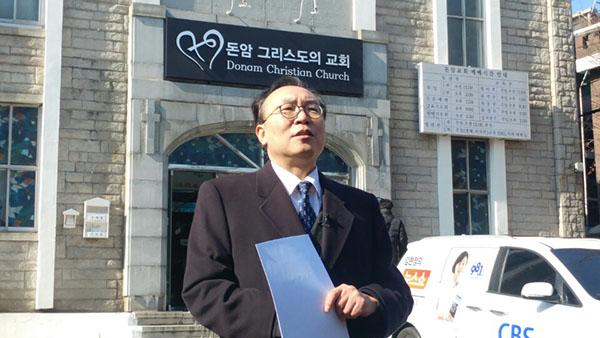 당초 기자회견은 교회내에서 이루어질 예정이었으나 야외에서 열렸다.