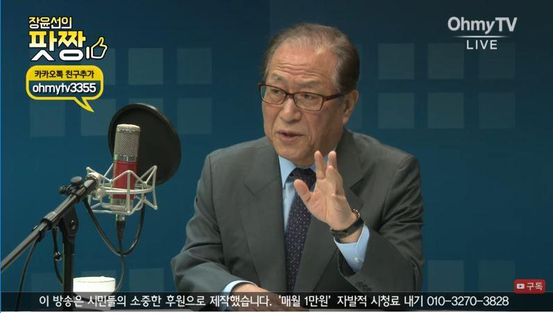 정세현 전 통일부 장관
