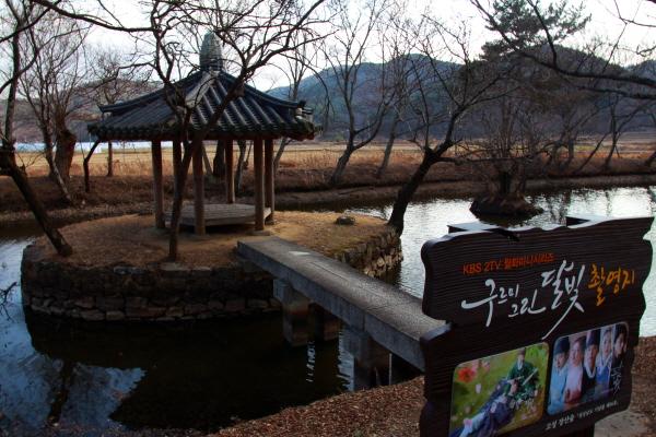 고성군 장산숲은 박보검, 김유정이 주인공을 맡은 KBS드라마 <구르미 그린 달빛> 촬영지다.