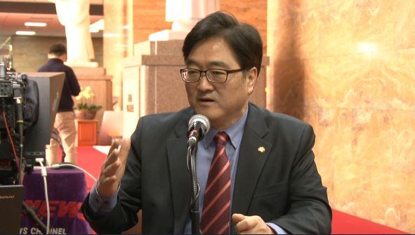 우원식 더불어민주당 의원