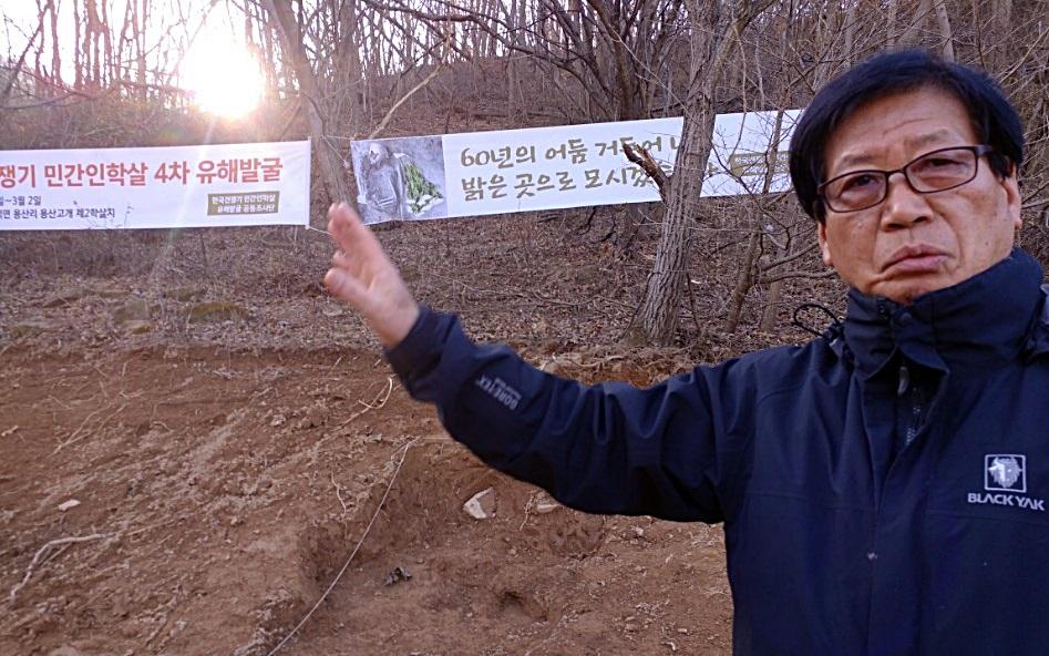 강병현 진주유족회장이 정부차원의 유해발굴을 요구하고 있다.