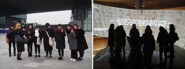 한국말을 배우는 일본 학생들이기 때문인지 국립중앙박물관보다도 한글박물관에 더 많은 관심을 가졌습니다.