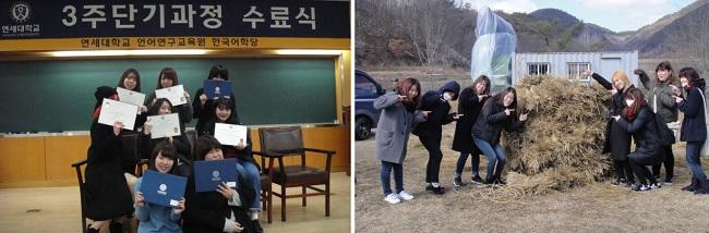 오전에는 한국말을 배우고, 오후나 주말에는 문화체험을 하기도 했습니다. 왼쪽 사진은 연세대학교 한국어학당 한국어 3주 과정 수료식이고, 오른쪽 사진은 정읍시 원정 마을 당산제를 찾아가 줄다리기를 체험하기도 했습니다.