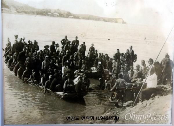 경기창작센터에 전시된 사진, 일제 강점기때 소년들이 배를 타고 선감학원으로 들어오고 있다.