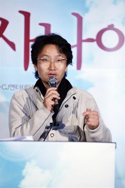 정윤철 감독