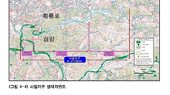 삼강유역은 전부가 생태자연도1등급 지역이다.