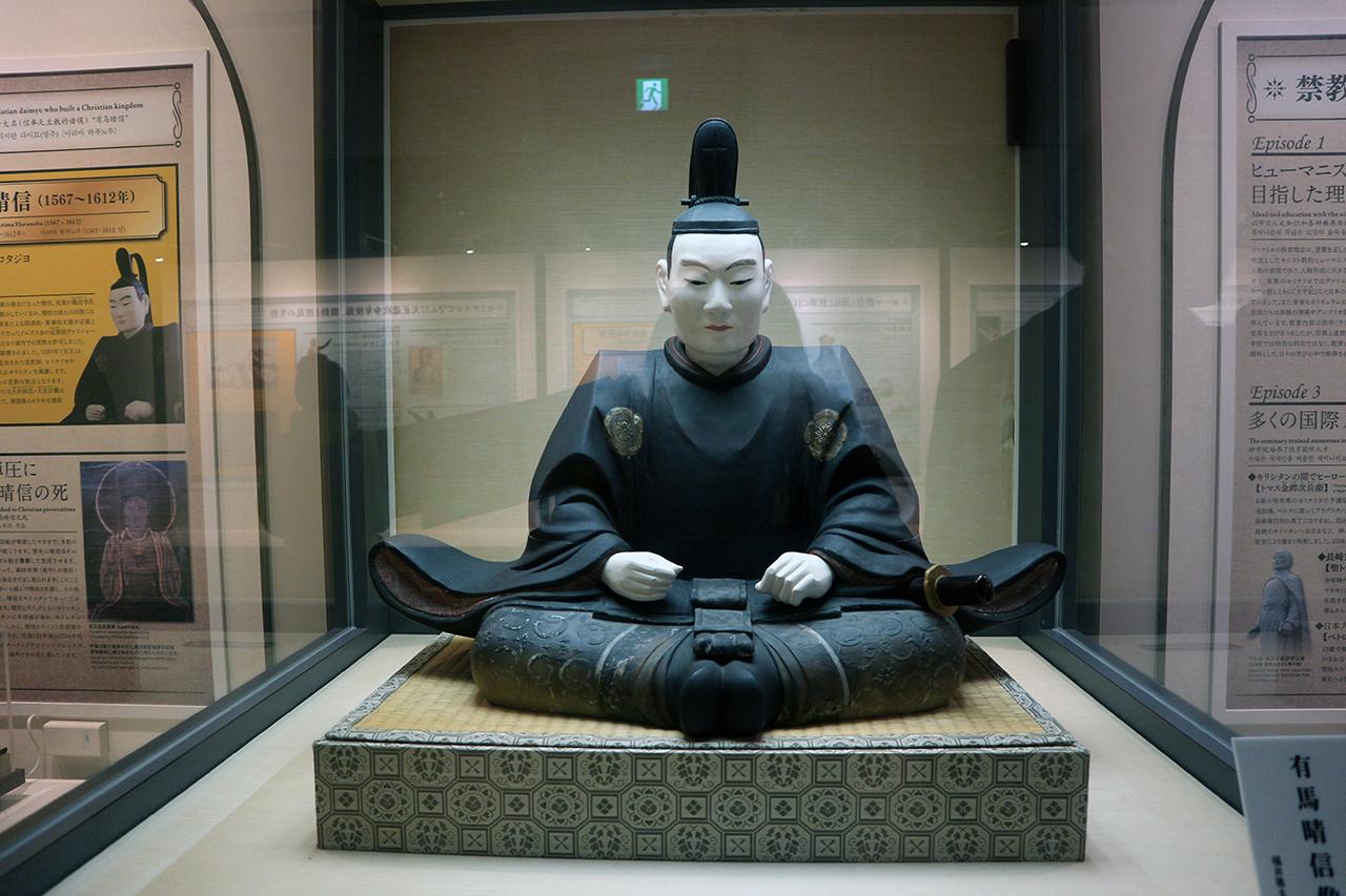아리마 기리시탄 유산 박물관에 있는 아리마 하루노부 상