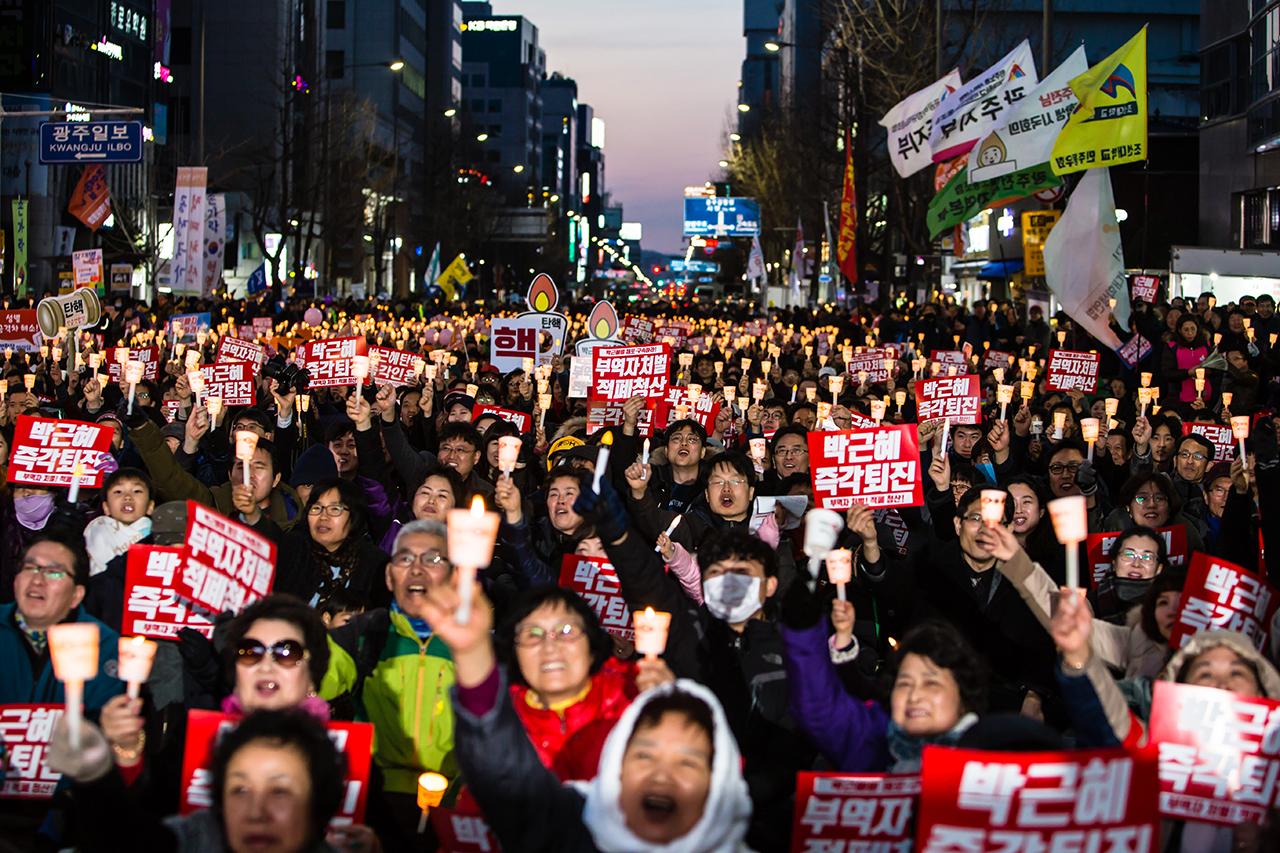 18차 광주촛불집회