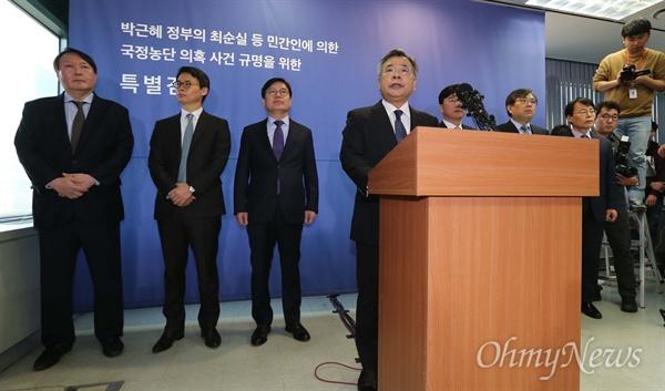 박영수 특별검사가 6일 오후 서울 강남구 대치동 특검 기자실에서 최종 수사결과를 발표하고 있다.