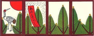1월 화투 소나무 1월 화투 소나무