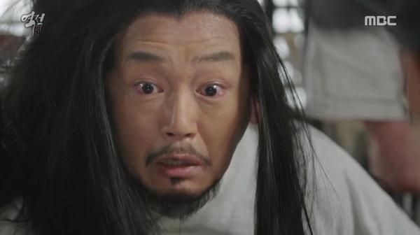 드라마 <역적>의 한 장면