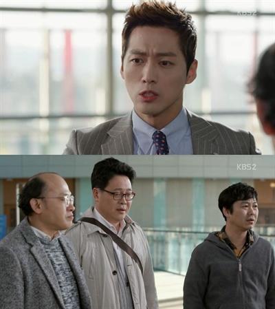<김과장>의 한 장면