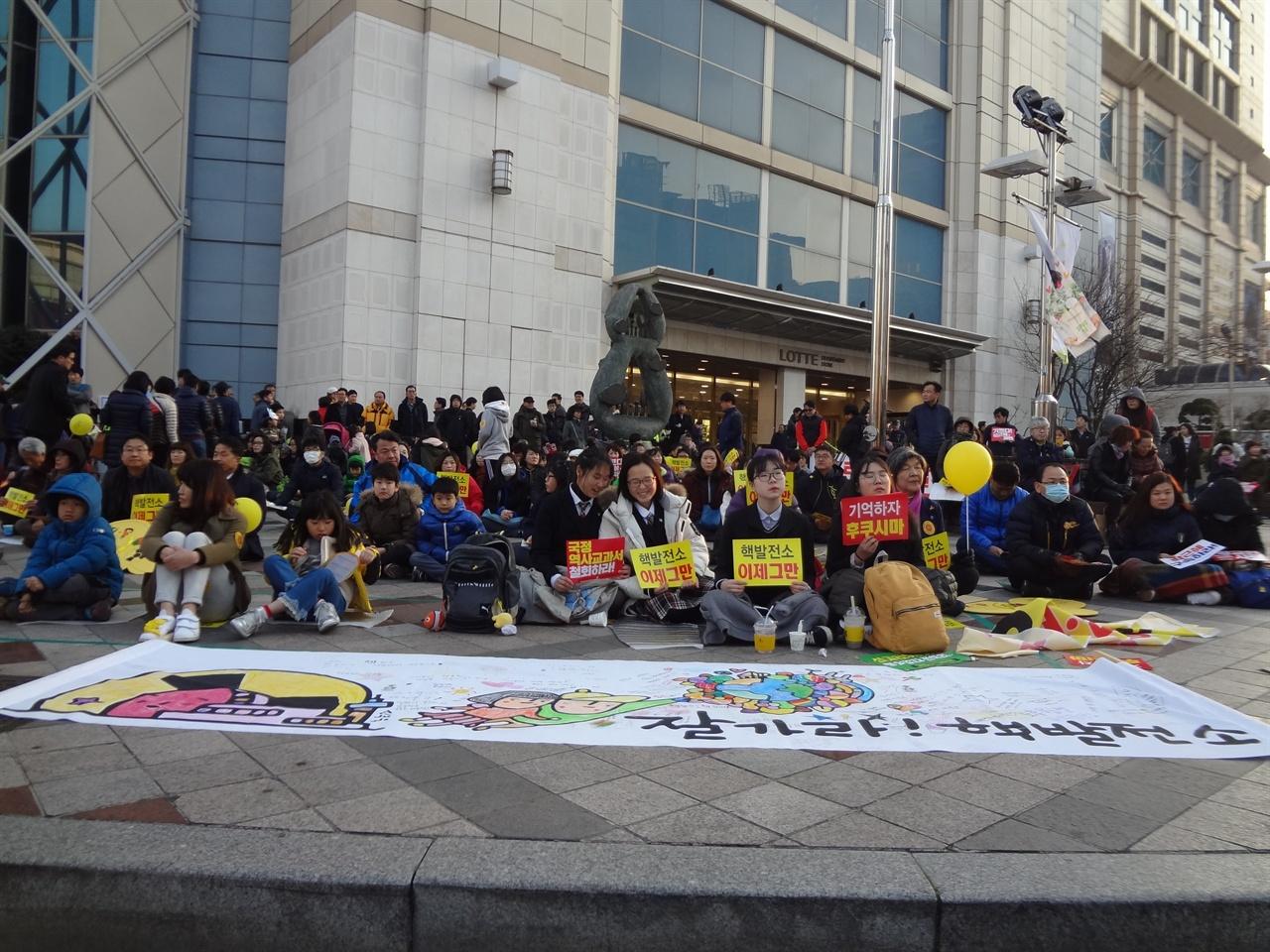 <탈핵울산시민대회>에 참가한 울산시민들 2017년 3월 11일에 열린 <탈핵울산시민대회>에서 시민들이 그어진 선 안에서 피켓시위를 하고있다.