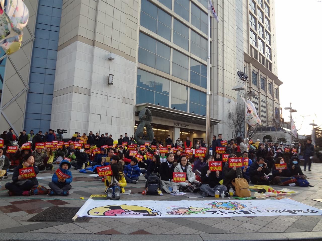 기억하자 후쿠시마 <탈핵울산시민대회>에서 시민분들이 피켓을 들면서 구호를 외치고 있다.