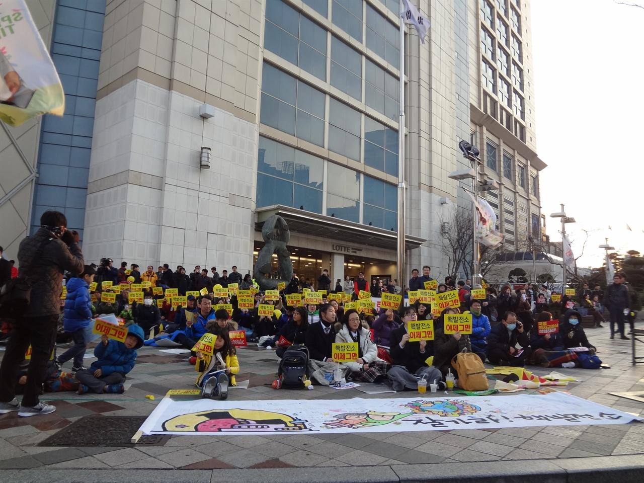 핵발전소 이제그만 <탈핵울산시민대회>에서 시민분들이 피켓을 들면서 구호를 외치고 있다.
