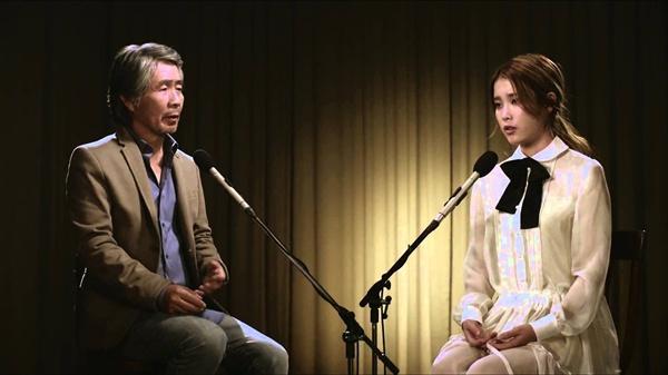 '아이야, 나랑 걷자'를 함께 작업한 최백호 그리고 아이유.