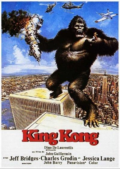 올드팬들에게 친숙한 1976년작 <킹콩>. 당시로선 기록적인 흥행 수입을 기록한 바 있다.
