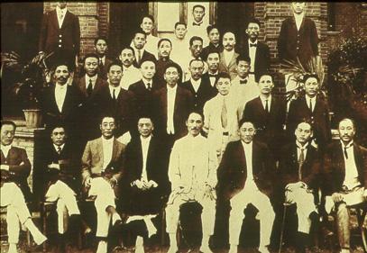1919년 9월 17일 열린 제6차 대한민국 임시정부 임시의정원 폐원식 기념 사진