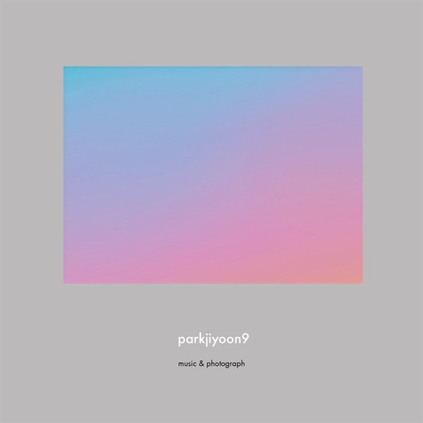 가수 박지윤이 새 앨범을 가지고 팬들에게 돌아왔다.
