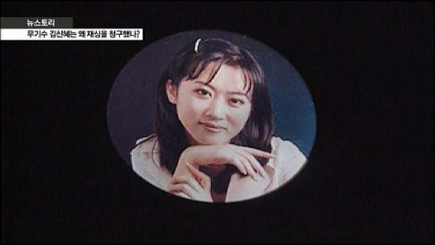 김신혜씨가 아버지를 살해한 혐의로 체포되기 전 모습.