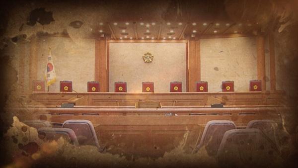'사건 번호 2016헌나1'은 작년 12월 9일 국회의 탄핵 이후 헌법 재판소에 접수된 박근혜 전 대통령의 탄핵안 사건번호다.