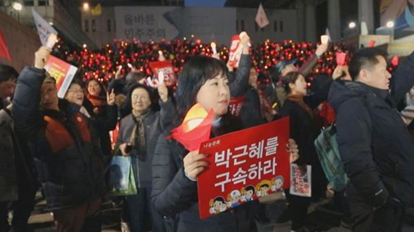 선출직으로서의 대통령, 그 대통령이 자신이 할 일을 다하지 못했을 때 국민의 당연한 권리로서의 '탄핵'을 주장한다. 어머니가 박사모 집회에 나선 날, 마흔 두 살의 딸은 촛불을 들었다.