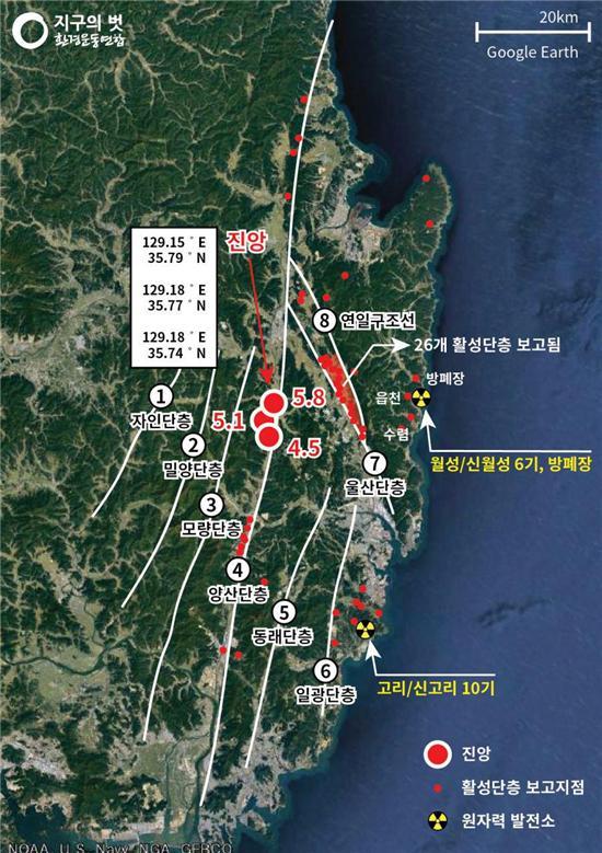 한반도 동남부일대 주요 활성단층과 원전 위치도