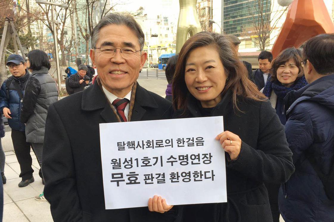 월성원전1호기 승소 판결 후 소송에 참여한 최병모 변호사와 함께 웃고 있는 양이원영 처장