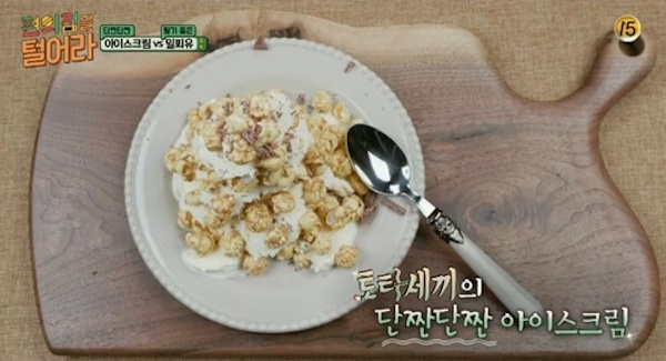 지난 13일 방영한 tvN <편의점을 털어라> 한 장면. 가성비가 맞지 않는다.