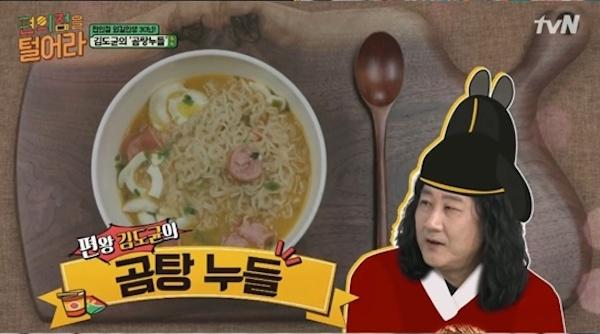 지난 13일 방영한 tvN <편의점을 털어라> 한 장면. 가능성이 전혀 없는 건 아니었다.