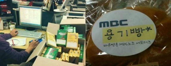 MBC 기자 팬카페 팬카페에서는  MBC 보도국에 과자를 보내거나 2012년 파업 당시엔 간식거리를 보내기도 했다. 좋은 뉴스를 만들어 달라는 MBC뉴스 팬들의 바람을 담은 것이었다.