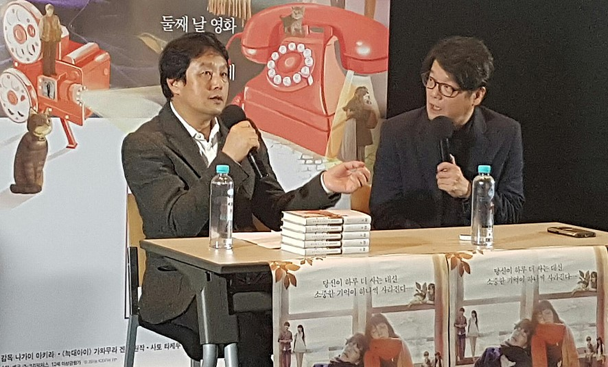 나가이 아키라 감독은 어린 시절 친하게 지내던 동네 아저씨의 죽음을 기억하며 이 작품을 만들었다고 한다.