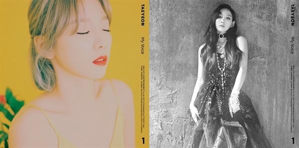 2가지 버전으로 발매된 태연의 첫 정규 음반 My Voice.  록 그룹 넬의 명곡 '기억을 걷는 시간' 리메이크 버전은 CD에만 수록되었다.