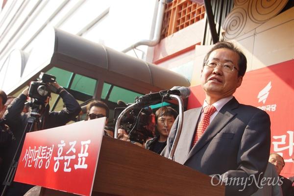 홍준표 경남도지사가 18일 오후 대구 서문시장에서 대선 출마에 대한 입장을 발표하고 있다.