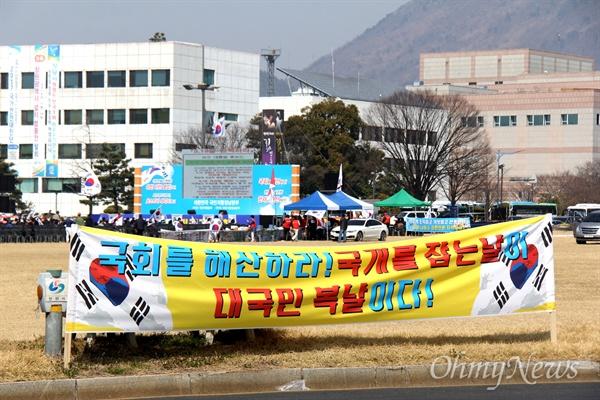 대한민국국민저항경남본부는 19일 오후 창원광장에서 박근혜 전 대통령 탄핵 무효 집회를 열었다.