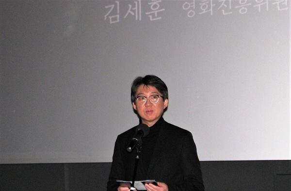 김세훈 영진위원장