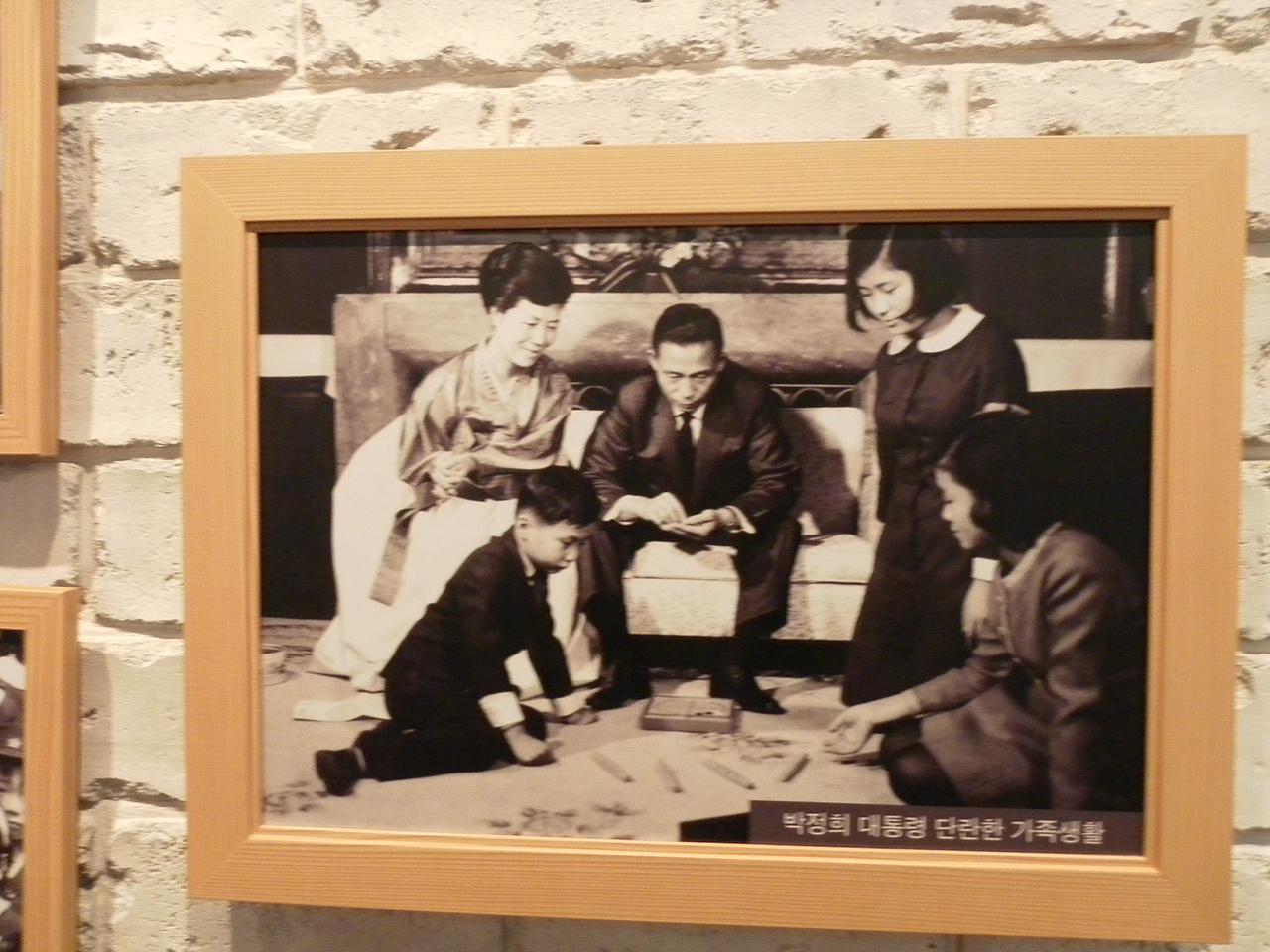 박정희 가족. 오른쪽에서 두 번째가 박근혜. 서울시 마포구 상암동의 박정희대통령기념도서관에서 찍은 사진.