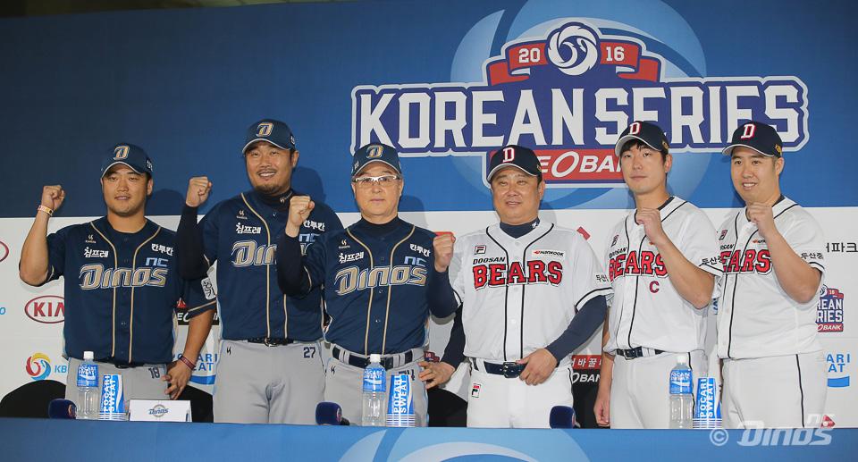 여러 악재에도 불구하고 2016시즌 창단 첫 한국시리즈 진출에 성공했던 NC 다이노스