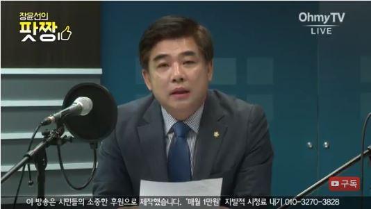 김병욱 더불어민주당 의원
